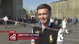 Их давят будто диких животных: «Стоп-хам» запретили в России!