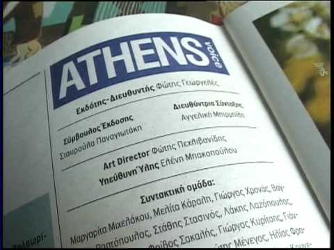 Athens Voice in motion 5
