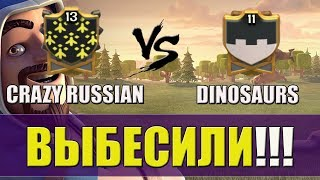 CRAZY RUSSIAN VS DINOSAURS [Clash of Clans]