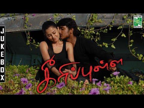 Keeripulla    Tamil Movie Audio Jukebox   (Full Songs)