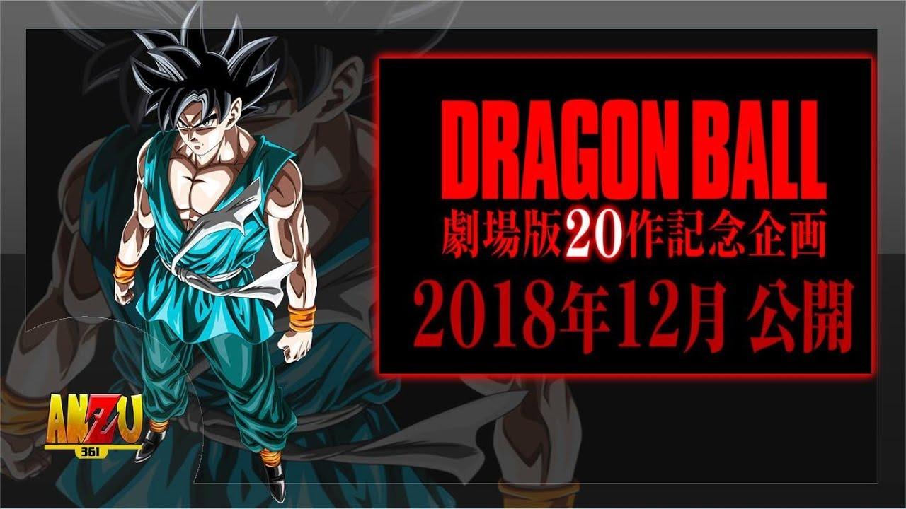Nueva Información De Nueva Película De Dragón Ball 2018 Guion