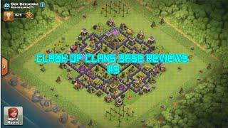 """Clash of Clans base reviews #3 - Deutschᴴᴰ/German -Bewertung von dem Dorf """"Der Berserka"""" [ FullHD ]"""