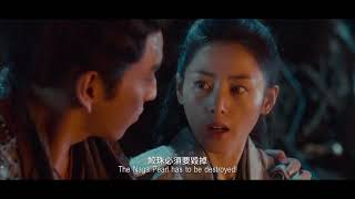 LEGEND OF THE NAGA PEARLS Official Trailer 2017 Fantasy Movie   Digital Media Buzz   YouTube