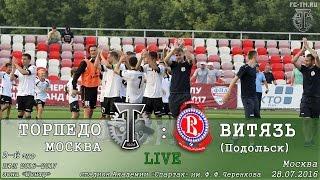 Torpedo Moscow vs Vityaz Podolsk full match