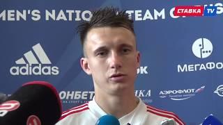 """""""Мне проще играть с такими командами, как Хорватия"""" (интервью Головина)"""