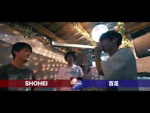 凱旋MCbattle.NEWgeneration準決勝.百足.vs.SHOHEI