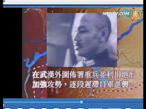 武漢會戰 蔣中正 白崇禧 陳誠 李宗仁指揮史上最大規模抗戰(下) - YouTube