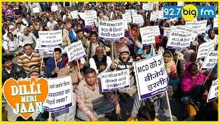 MCD Strike in Delhi ...