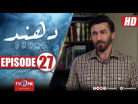 Dhund | Episode 27 | TV One Drama | 11 February 2018