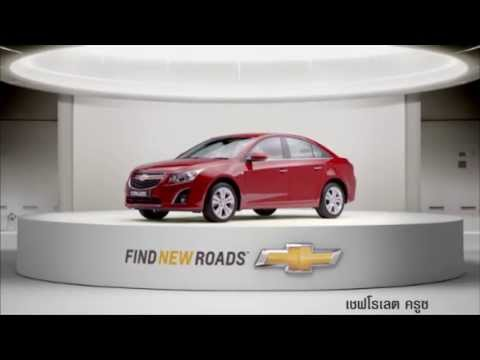 Chevrolet Cruze : Keyless Entry