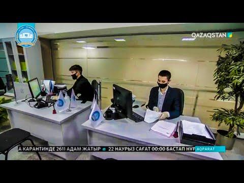 Видео: Біздің студенттері Денсаулық сақтау министрлігіне коронавирустың алдын алуға көмектесуде