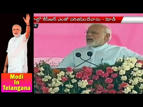 PM Narendra Modi Speech @ Gajwel Meeting #ModiInTelangana || NTV