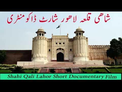 Shahi Qila urdu hindi decomentry