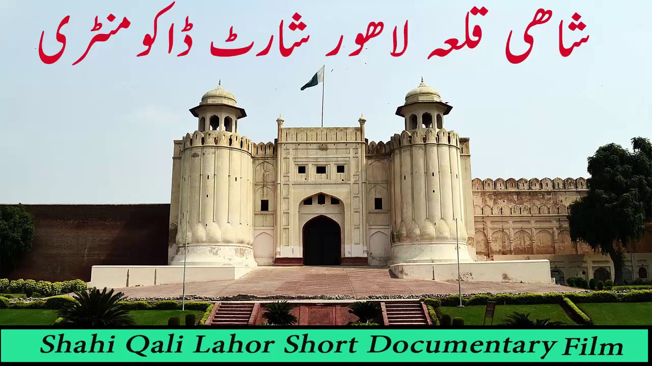 Shahi Qila urdu hindi decomentry by Knowledge Everything