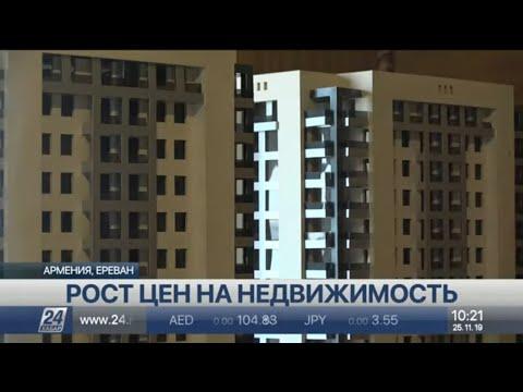 70% жилой недвижимости в Ереване реализуется в кредит