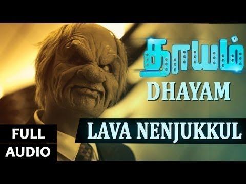 Lava Nenjukkul Full Song Audio || Dhayam || Santhosh, Jayakumar, Jiiva Ravi || Tamil Songs 2016