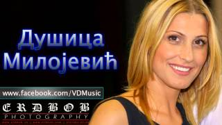 Dusica Milojevic - Sta ce ti pevacica (Uzivo)