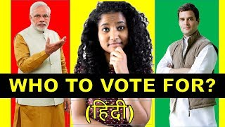 Who Will Win Lok Sabha Elections 2019?   Modi Vs Rahul Gandhi   BJP   Congress