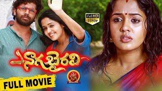 Hollywood Dubbed Movies In Telugu Full Length 2017 # Telugu New