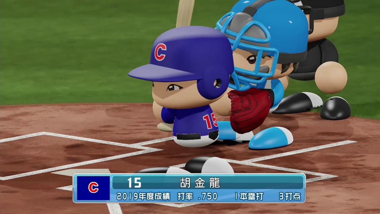 03/07 曾百遊玩《實況野球2018》中華vs韓國(1) - YouTube
