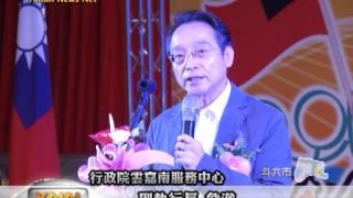 雲林新聞網─斗六模範青年表揚