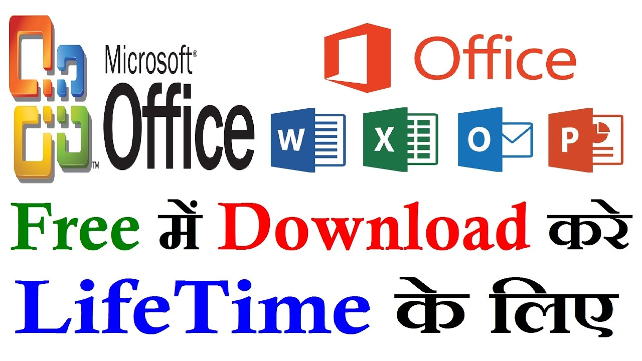 excel 2007 free download crack