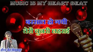 CHHUP GAYE SARE NAZARE- KARAOKE WITH LYRICS
