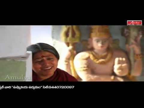 Rati Bommallona Koluvaiana Shivuda Female Telangana Folk Song