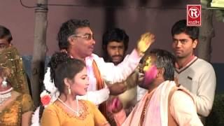 Holi Khel Rahe Raghuraie | होली खेल रहे रगुराई | hot holi song