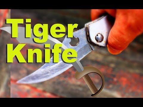 एक और अनोखा हथियार - टाइगर नाइफ।  Tiger Knife - A dangerous Antique Weapon