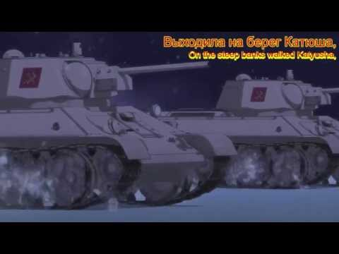Girls und Panzer - Soviet March (Red Alert)