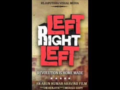Left Right Left Malayalam movie (2013) Bgm