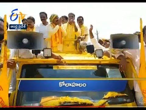 7 PM Ghantaravam   News Headlines   21st March 2019   ETV Andhra Pradesh