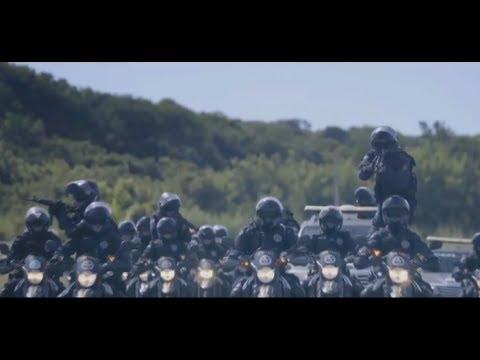 Raio Police Brazil Motivacional