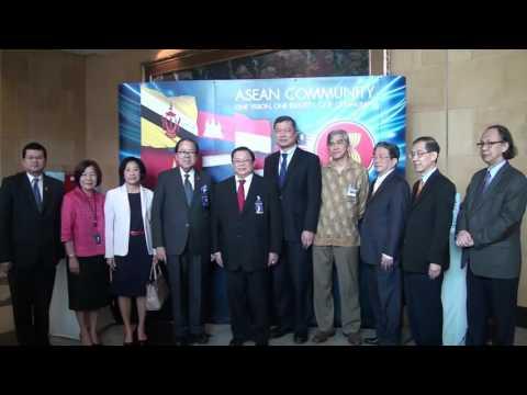 """การประชุม """"อนาคตของประชาคมอาเซียนของเราในปี 2558 สู่ปี 2568"""""""