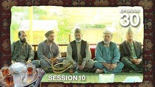 چای خانه - فصل ۱۰ - قسمت ۳۰ / Chai Khana - Season 10 - Episode 30