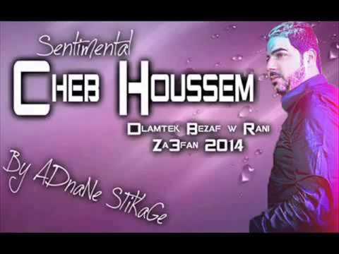 Cheb Houssem - Dlamtek Bezaf Rani Za3fan 2014 By Rãhïïmǿ TØxîîc