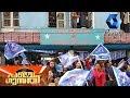 പഞ്ചഗുസ്തി: മിസോറാമില് MNF അധികാരത്തിലേക്ക്     Assembly Elections 2018 - LIVE