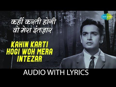 Kahin Karti Hogi Woh Mera Intezar with lyrics | कहीं करती होगी वो मेरा | Mukesh| LataPhir Kab Milogi
