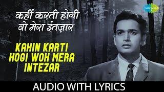 Kahin Karti Hogi Woh Mera Intezar with lyrics   कहीं करती होगी वो मेरा   Mukesh  LataPhir Kab Milogi