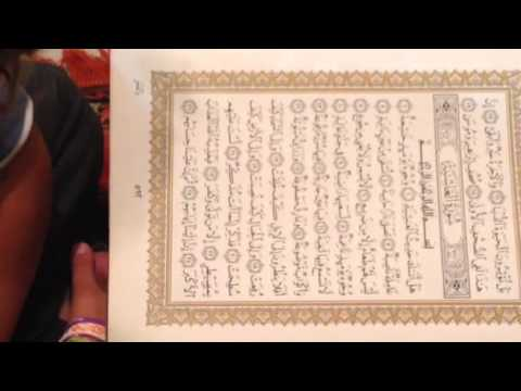 Zakaria Surat Algashiah