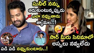 Jr Ntr Shares Funny Incident Happend With Sunil On Sets || Aravinda Sametha Team Interview || TWB