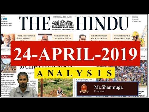 24th April 2019 | Shankar IAS Academy | The Hindu News Analysis -  UPSC Prelims 2019