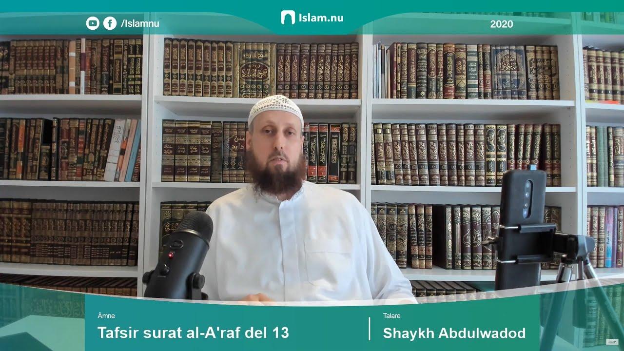 Tafsir surat al-A'raf del 13