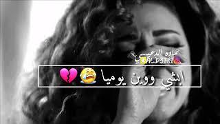 راحتي النفسية علي جاسم محمود التركي snap:ald3isi الدعيسي