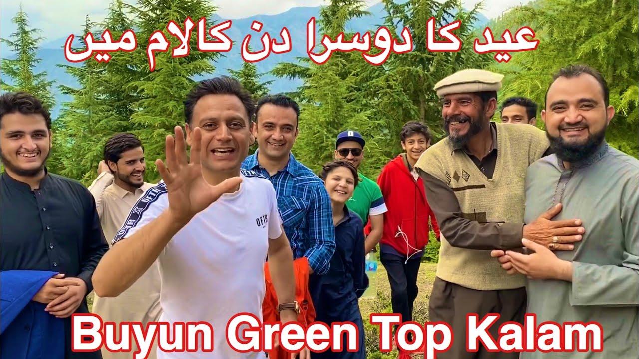 Buyun Green Top Kalam   Swat Kpk Pakistan   Kabir Khan Afridi