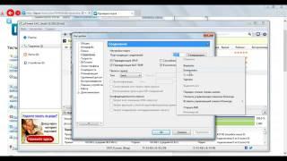 Как узнать свой IP адрес и открыть порт