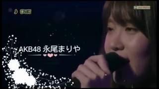 2016.5.1にAKB48から完全卒業したまりやぎこと永尾まりやさんの卒業コン...
