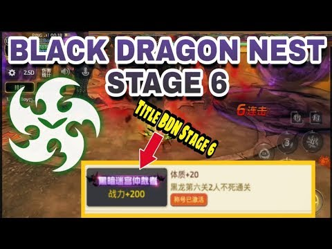 Red Dragon Nest Guide Part 3 - gestapohq.blogspot.com