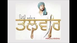 bajaan waale - gippy grewal (album - talwar)
